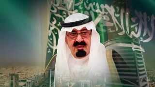أقوى مرثيتين هزت العالم العربي في الملك عبد الله كلمات الأميرة سحاب بنت عبد الله والشيخ خالد بن ثعلي