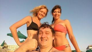 getlinkyoutube.com-Нифедыч и мокрые девочки! На КИПРЕ!