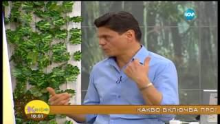 getlinkyoutube.com-Д-р Георги Гайдурков за митовете за остеопорозата