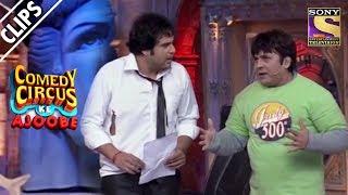 Krushna Meets Sohail Khan | Comedy Circus Ke Ajoobe