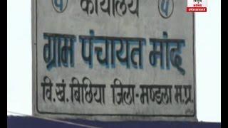 जानें क्या हो रहा है इस गाँव में जहाँ 20 की उम्र में आते ही युवक हो जा रहे हैं बहरे