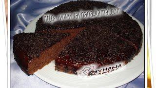getlinkyoutube.com-شهيوات ريحانة كمال كيك بصلصة الشوكولا رائعة المذاق