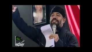 محمود كريمي محرم 93 - شب هشتم - مه هاشمي گل احمدي چه نجابتي چه اصالتي