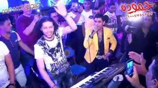 getlinkyoutube.com-مليونية أحمد ميمو ـ وائل الغمراوى وعبسلام ـ شركة حموده