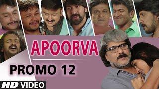 Apoorva Promo 12   V.Ravichandran, Apoorva   T-Series Kannada