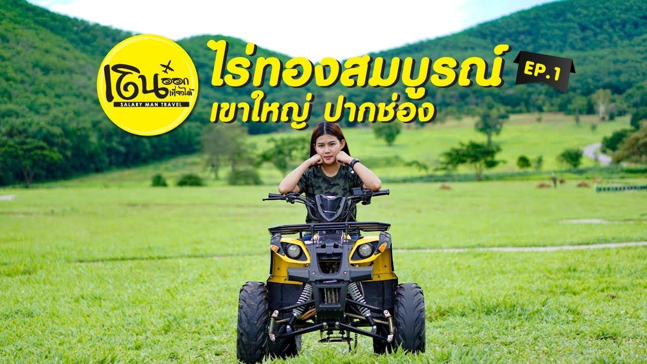 SKY ATV