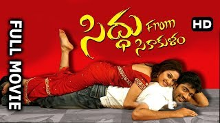 getlinkyoutube.com-Siddu from Sikakulam (2008) Telugu Full Length Movie || Allari Naresh, Manjari Phadnis, Shraddha Da