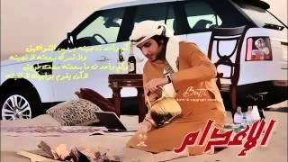 getlinkyoutube.com-عبدالكريم الجباري الدنيا حظوظ وتوافيق-الاعدام -طــلال