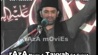 getlinkyoutube.com-Allama Nasir Abbas  14 Rabiul Awal 2013 in Rajoa ( Phalia )