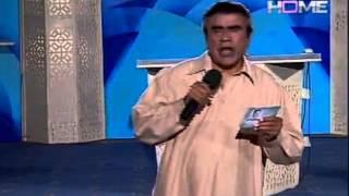 getlinkyoutube.com-Tariq Aziz Show - 7th September 2012 part 1