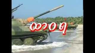 getlinkyoutube.com-Myanmar Armed Forces