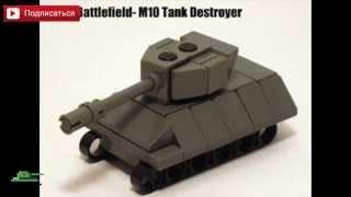 getlinkyoutube.com-m 10 tank lego instruction