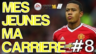 getlinkyoutube.com-FIFA 16 | MES MEILLEURS JEUNES / MA CARRIERE #8