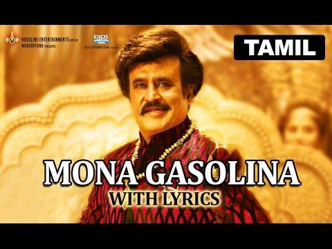 Mona Gasolina | Full Song with Lyrics | Lingaa