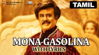 Mona Gasolina | Full Song with Lyrics | Lingaa width=