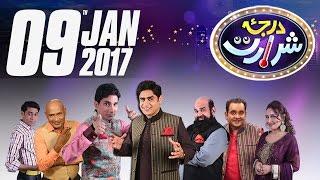 Darja-E-Shararat - 9th January 2017