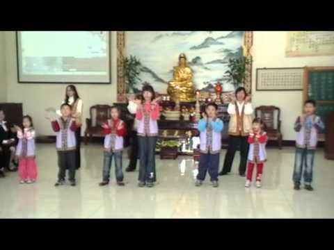 北斗讀經班親師生表演 祝禱文 手牽手 帶動唱於實修講堂