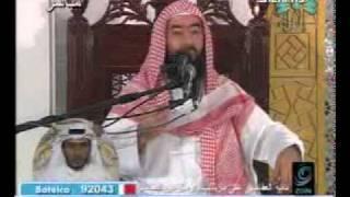 getlinkyoutube.com-تلاوات من أجمل ما سمعت للشيخ نبيل العوضي ~ لكم التقييم !!