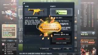 getlinkyoutube.com-[카스온라인]초월무기& 리퍼 뽑으려 25만원 현질!! 2015년 9월 30일