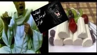 getlinkyoutube.com-حشمت والجبنه