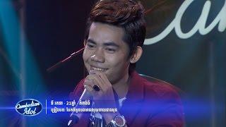 getlinkyoutube.com-Cambodian Idol | Green Miles | នី រតនា | NY RATANA