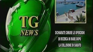 Tg News 30 Maggio 2017