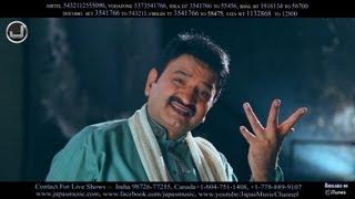 getlinkyoutube.com-Udeekan | Akram Rahi | Full Song HD | Japas Music