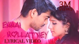 Ennai kollathey lyrical video (GEETHAIYIN RAADAI)