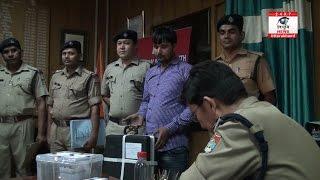 विकासनगर: फर्जीवाड़े गिरोह का पुलिस ने किया खुलासा