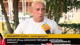 getlinkyoutube.com-Michael Chopra ( footballer) responds to Asianet News | ISL 2016