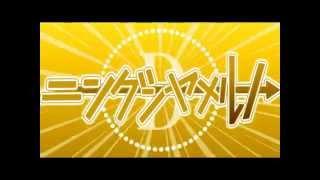 getlinkyoutube.com-ニンゲンヤメルノ【チルミルチルノ×ジョジョの奇妙な冒険】