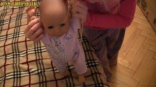 getlinkyoutube.com-Учимся ходить с малышом CHOU CHOU!