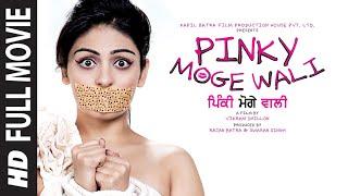getlinkyoutube.com-Pinky Moge Wali
