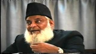 7/47- Tafseer Surah Al-Baqarah By Dr. Israr Ahmed