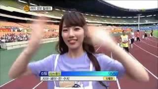 getlinkyoutube.com-2011.09.13 아이돌 육상 대회 2부