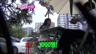 getlinkyoutube.com-홍영기PD에 사생후기 이세용편