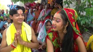 getlinkyoutube.com-छठी माई भर दिहे गोंदिया - Chali Chhathi Ghate | Bhai Ankush - Raja | Chhath Pooja Song