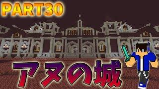 getlinkyoutube.com-【マイクラMOD実況】アヌの城へお宝探しに行ってみる!【考古学MOD】PART30