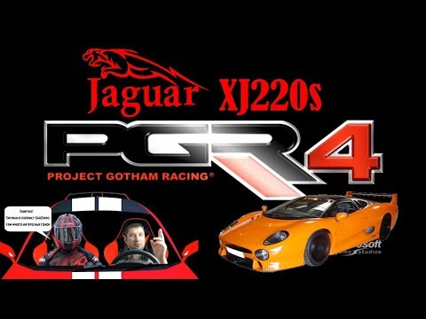 Тест драйв Jaguar XJ 220S 630 лошадей с двойным турбонадувом PGR 4 на русском