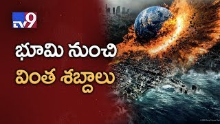 Mysterious    Sounds and smoke comes from under ground in Kurnool District - TV9 width=