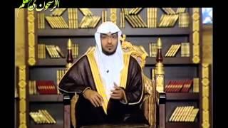 تفسيرالْمَالُ وَالْبَنُونَ زِينَةُ الْحَيَاةِ الدُّنْيَا الشيخ صالح المغامسي