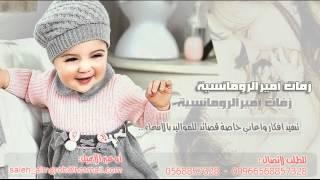 أغنية مولودة هالخبر راشد الماجد & مقدمة شعر 2012