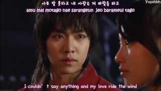getlinkyoutube.com-Lee Seung Gi - Last Word MV (Gu Family Book OST) [ENGSUB + Romanization + Hangul]