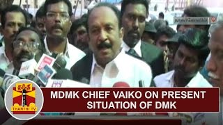 getlinkyoutube.com-MDMK Chief Vaiko on Present Situation of DMK | Thanthi TV