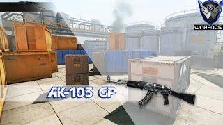 getlinkyoutube.com-Warface #67 - AK-103 TDM Oil Depot - SEGURANDO O RECUO NIVEL ÈPIC - SÒ HS