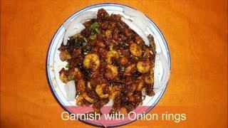 How to Cook Prawns Fry (Andhra Style) రొయ్యల వేపుడు - जिंगा तलाहुआ