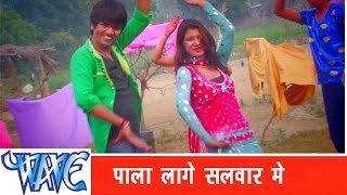 getlinkyoutube.com-पाला लागे सलवार में Pala Lage Salwar Me - Jila Top Holi - Bhojpuri Hot Holi Songs 2015 HD