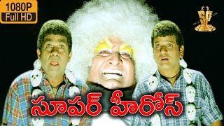 Super Heroes Telugu Movie Comedy Scene Full HD | Brahmanandam | A.V.S | Suresh Productions