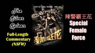 getlinkyoutube.com-Special Female Force/辣警霸王花 Full-Length Commentary