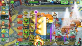 getlinkyoutube.com-Plants vs Zombies 2 Chinese Version - Part 69: Far Future Day 25 to Day 27